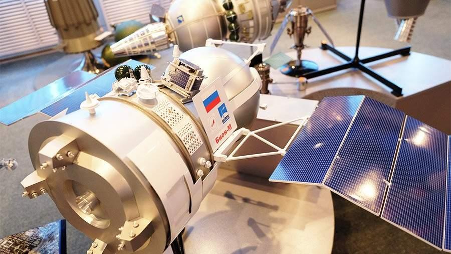 В Российской Федерации разработали микродвигатель для мини-спутников
