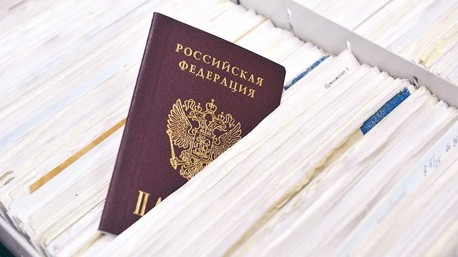 В 2018г. в Российской Федерации облегчат смену пола впаспорте