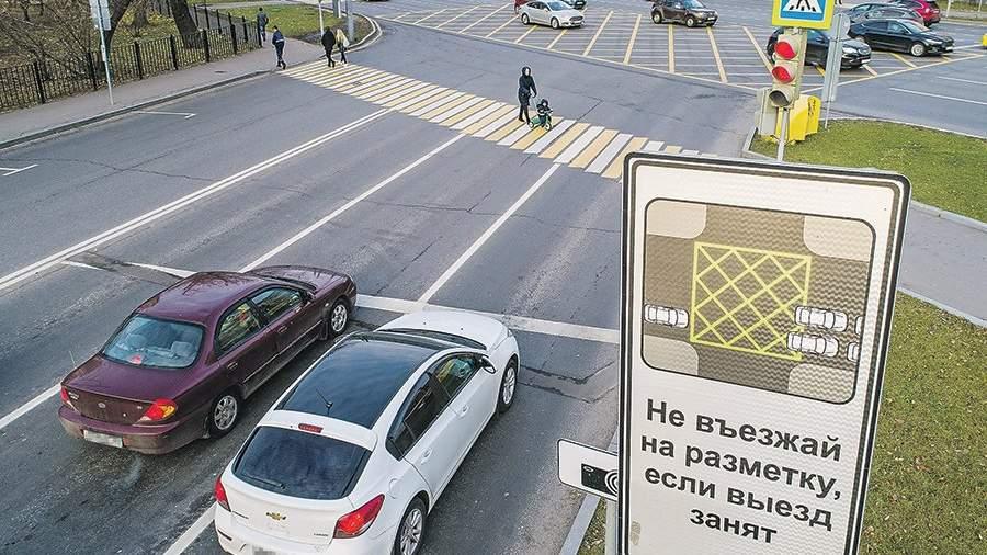 Новые дорожные знаки появятся вРФ только через три года