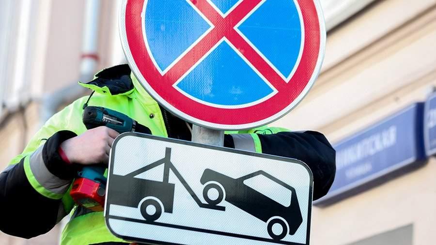 В РФ дорожные знаки разрешили вешать назданиях иограждениях