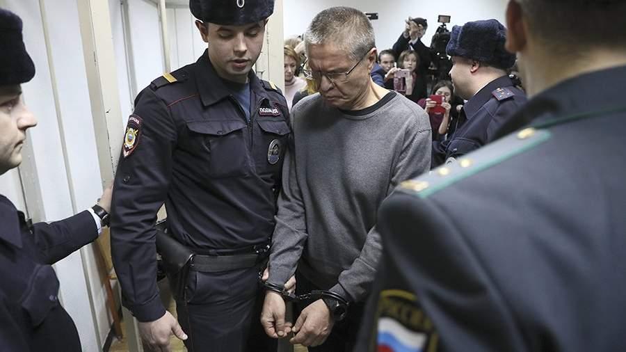Улюкаев отказался отвсех передач вСИЗО
