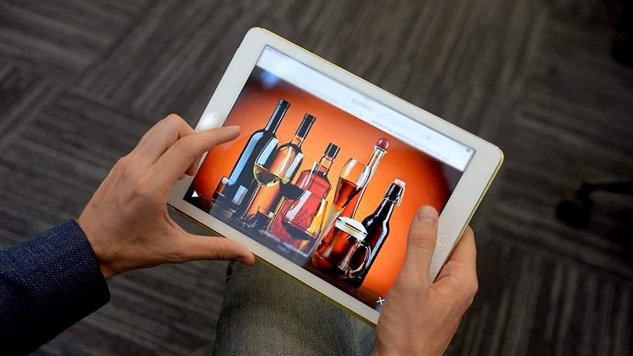 Алкоголь, купленный всети интернет, можно будет оплатить только банковской картой