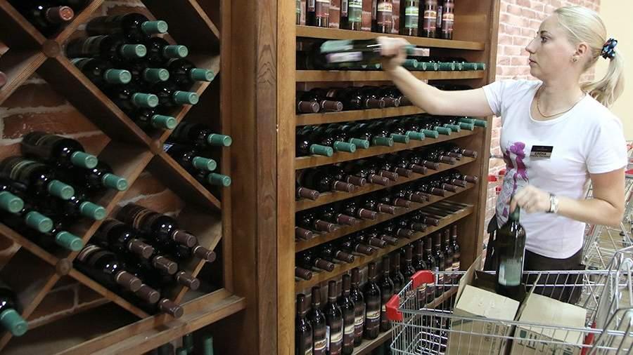 Вино будет стоить от180 руб. забутылку