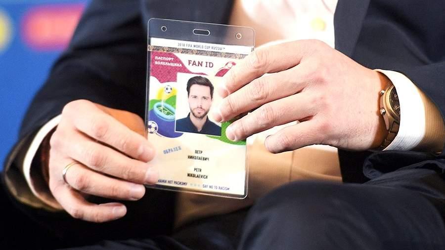 ВКазани с7декабря начнут выдавать паспорта болельщикаЧМ