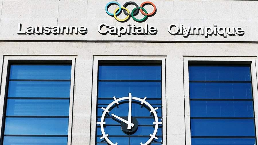ВСовете Федерации обсудят введение санкций против руководства WADA