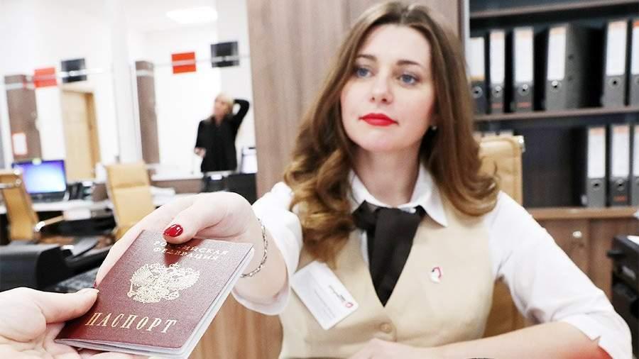 Срок получения нового паспорта сократится доодного часа