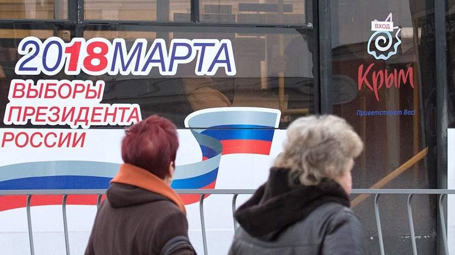 Аксёнов прокомментировал нежелание ОБСЕ направить наблюдателей вКрым вовремя выборов