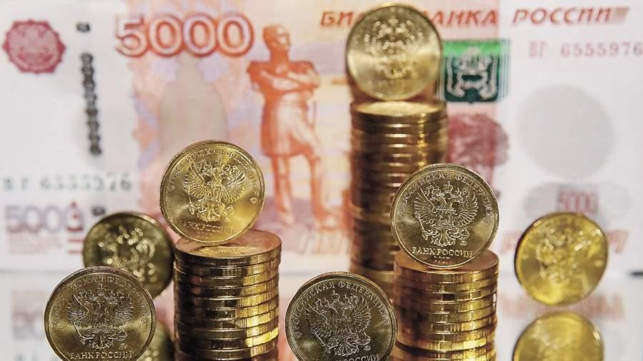 Скопления граждан России достигли рекордной суммы в30 трлн руб.