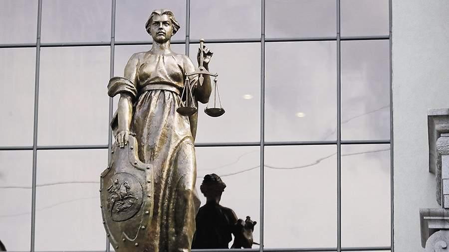 Верховный суд желает подключить кпроцессам судебных примирителей