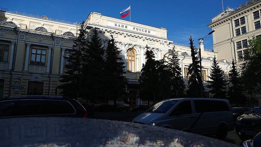 Инфляционные ожидания граждан России снизились дорекордных 10%