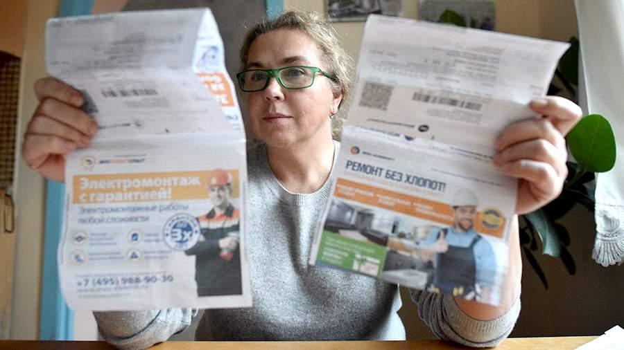 Управляющие компании вынудят открывать жителям домов структуру тарифов ЖКХ