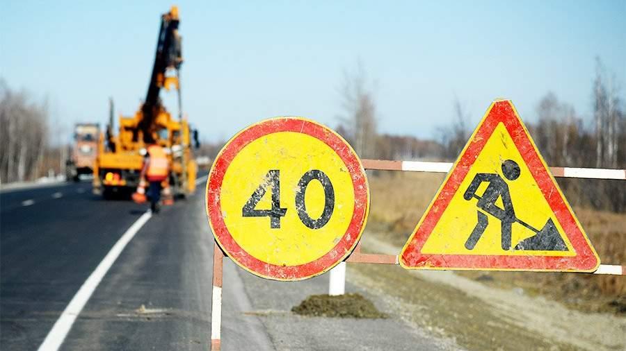 Росавтодор хочет отремонтировать все федеральные дороги в2015-м году