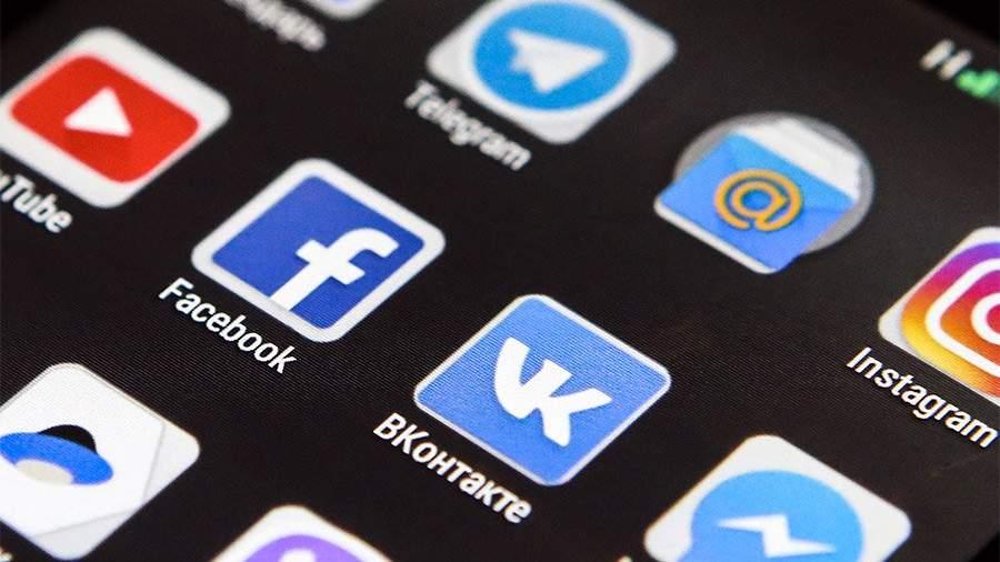 Социальные сети в 2018 году: история, статистика