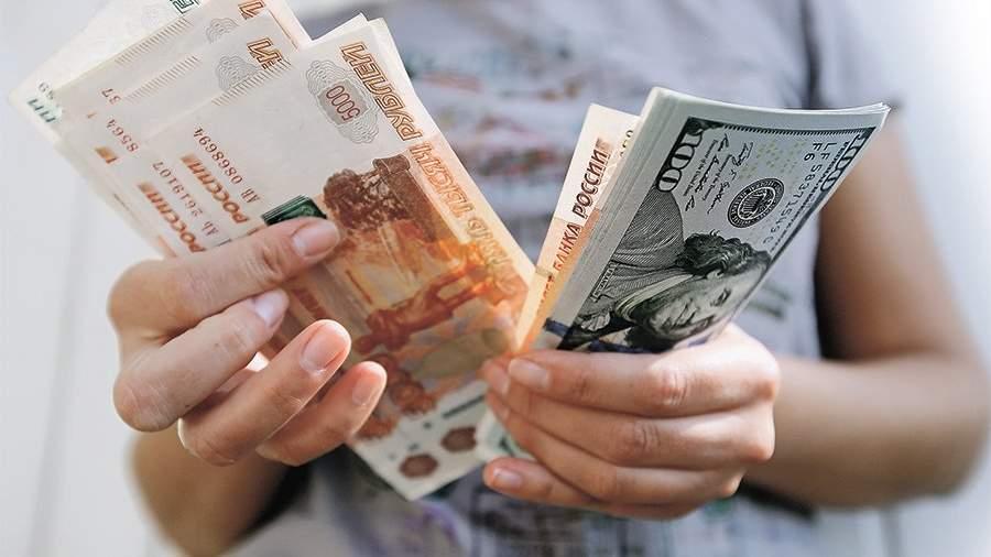 Картинки по запросу рубли