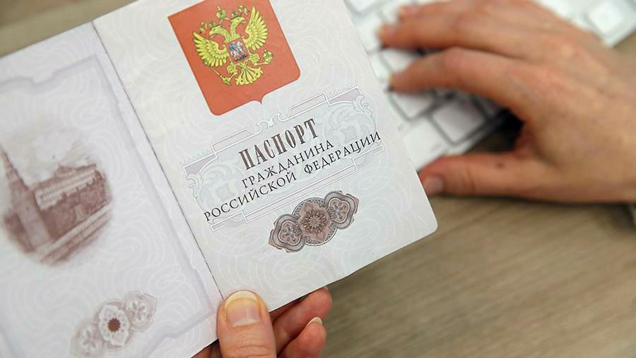 как получить гражданство рф без паспорта