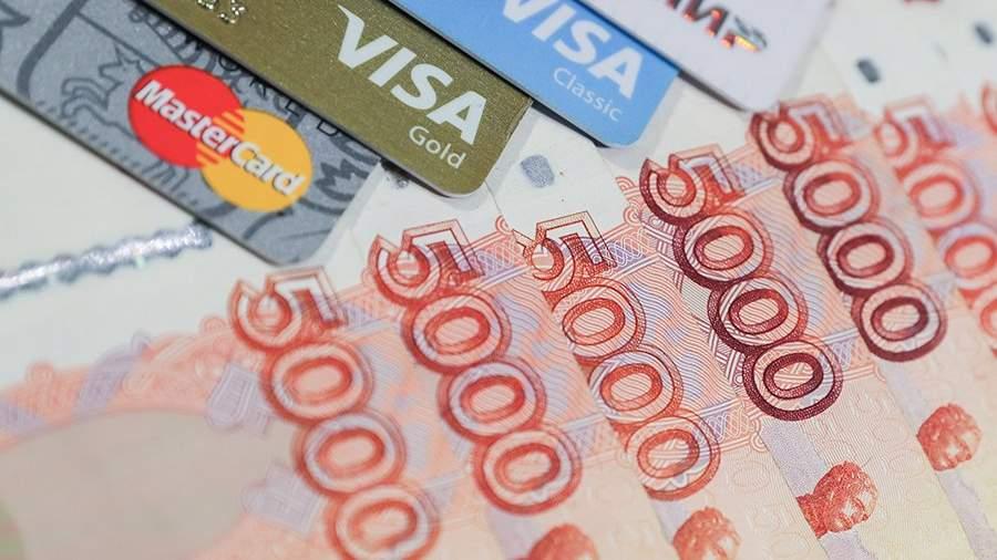 Долги в банк будет выплачивать работодатель как посмотреть долг в банке отп