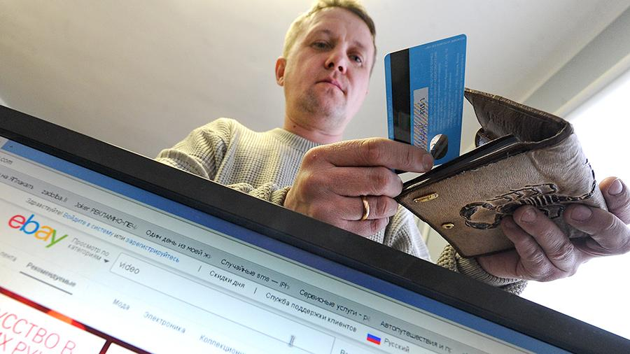 74126751f9f Полный безнал  к 2021 году все онлайн-магазины обяжут принимать карты