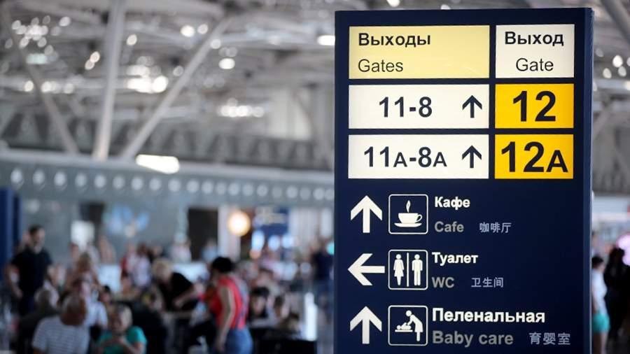 Как можно купить билет на самолет по интернету
