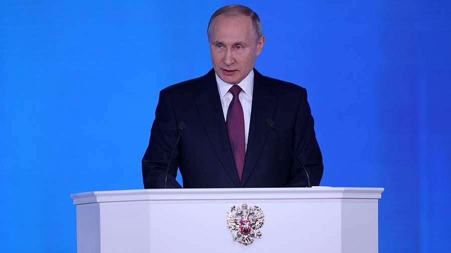 Эксперты проанализировали послание Путина кФедеральному Собранию