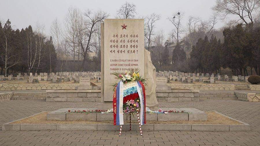 В Северной Корее открыли памятник советским лётчикам