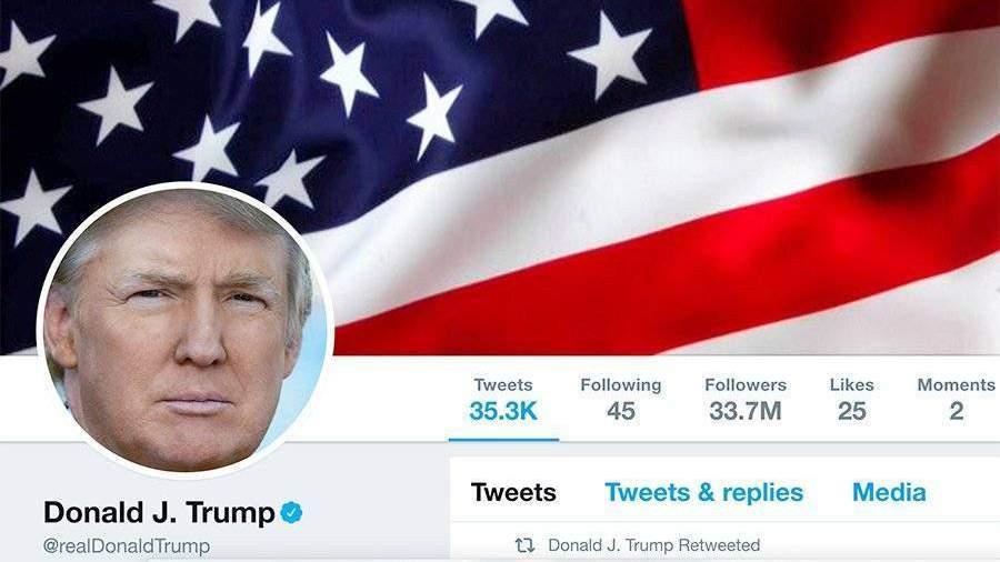 Трамп указал напротиворечивость заявлений СМИ овмешательстве ввыборы