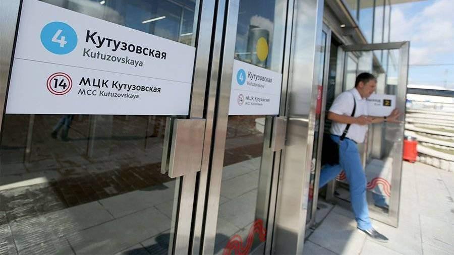 Открылся северный вестибюль ТПУ «Кутузовская»