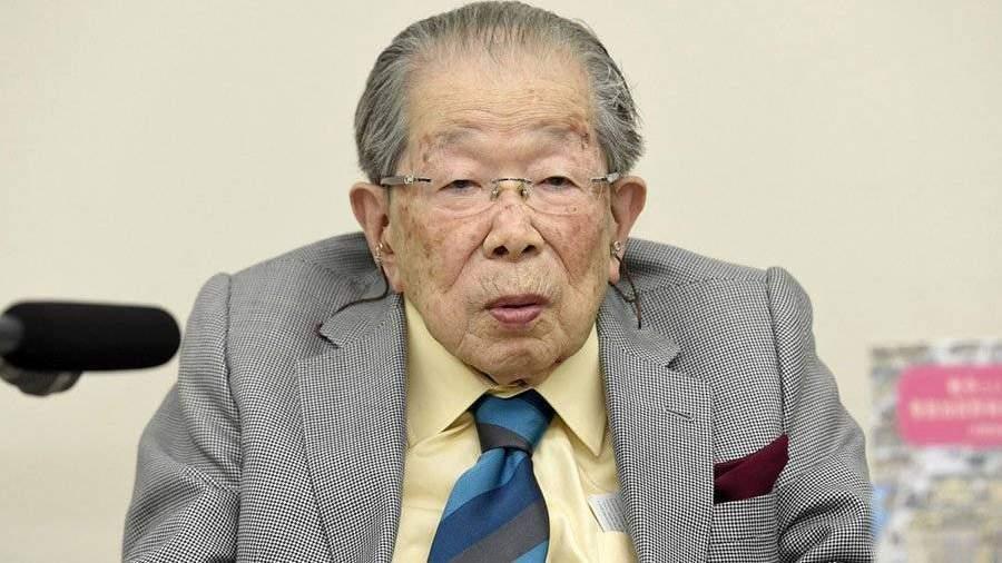 В Японии в возрасте 105 лет скончался практикующий врач
