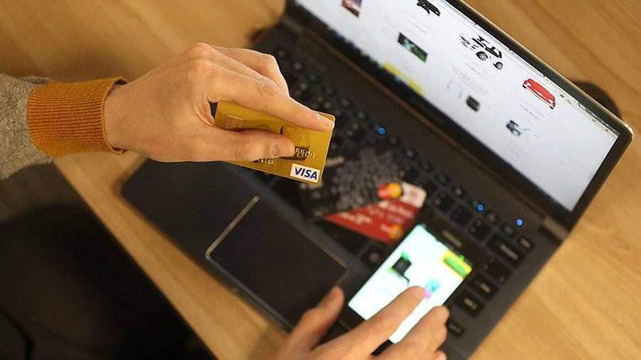 ФАС предположила введение НДС напокупки в иностранных электронных магазинах