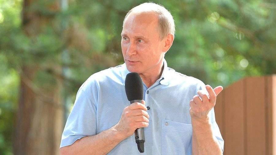 Путин рассказал отом, как учился вшколе