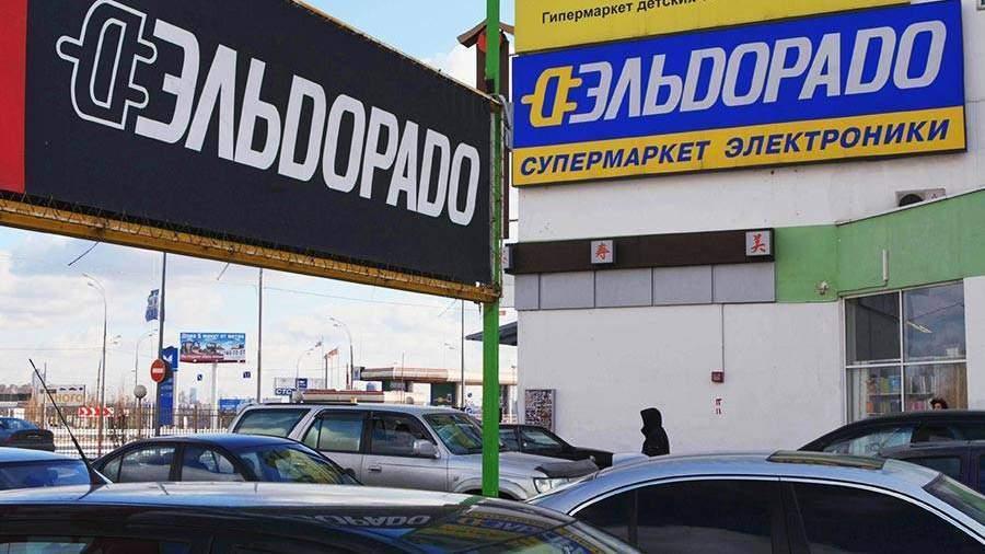 Объединенный бизнес «М.Видео» и«Эльдорадо» возглавит Александр Тынкован