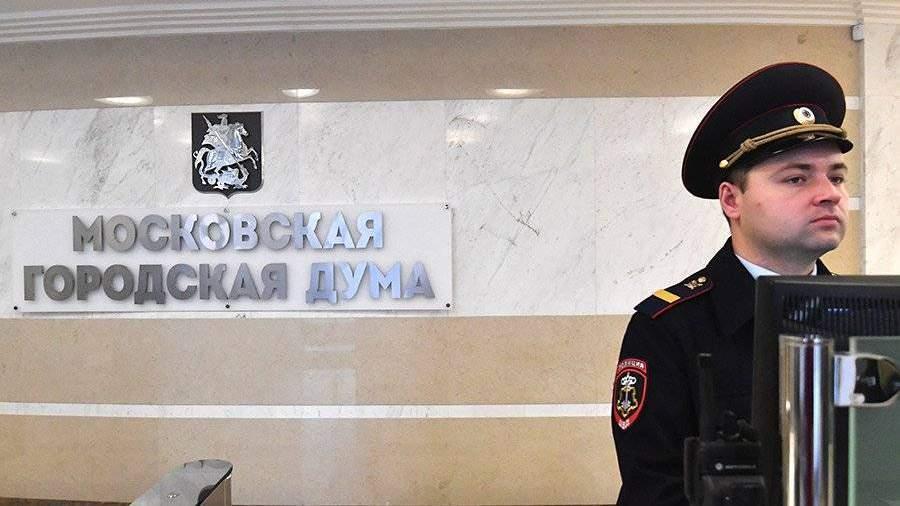ВМосгордуме посоветовали ужесточить требования кэкстремальным квестам