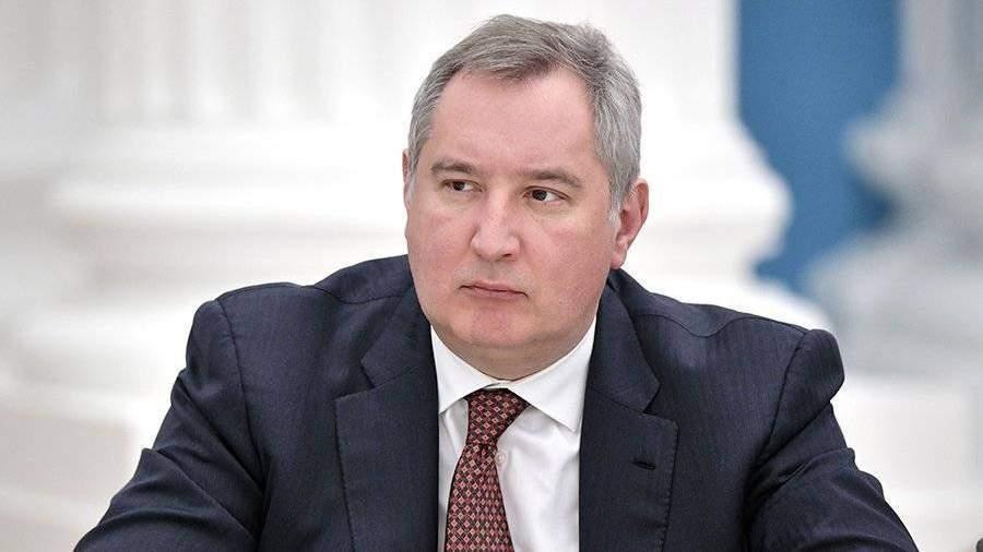 Рогозин проинформировал оботказе румынского министра отмосковского транзита