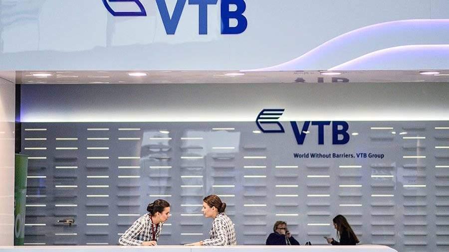 ВТБ реализует сразу шесть гостиниц в столице России
