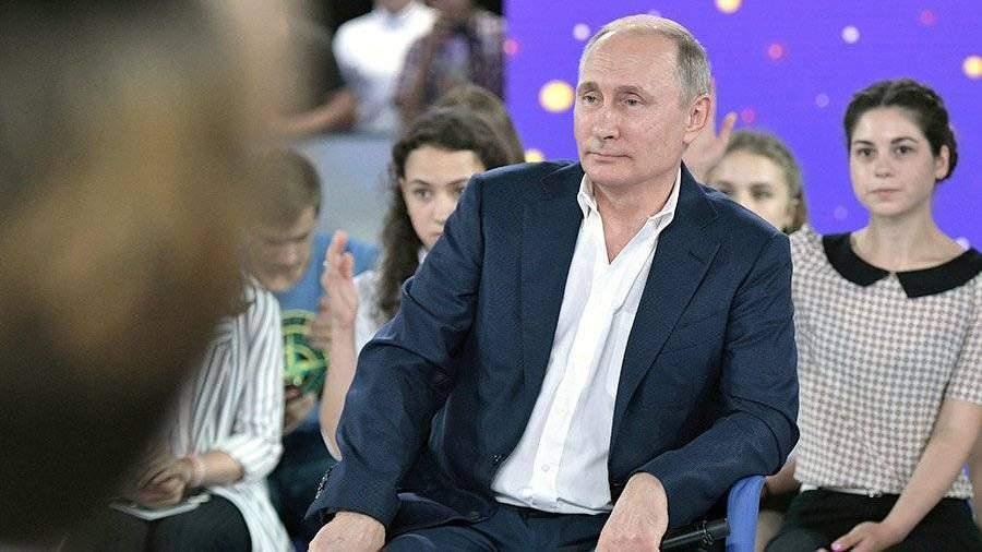 Путин поведал оЕГЭ в Российской Федерации