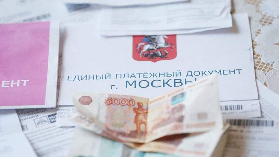 Граждане русских городов оценили работу служб ЖКХ напятерку