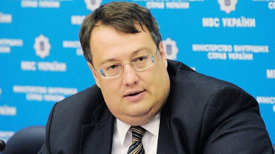 Геращенко продемонстрировал последнее СМС-сообщение отВороненкова
