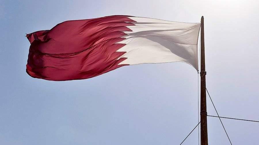 Санкции против Катара останутся всиле, пока тот не исполнит предъявленные требования