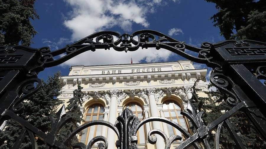 В «черный список» ЦБпопали неменее 6-ти тыс. банкиров