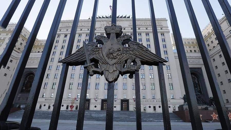 МинобороныРФ рассекретило уникальные документы обосвобождении Польши