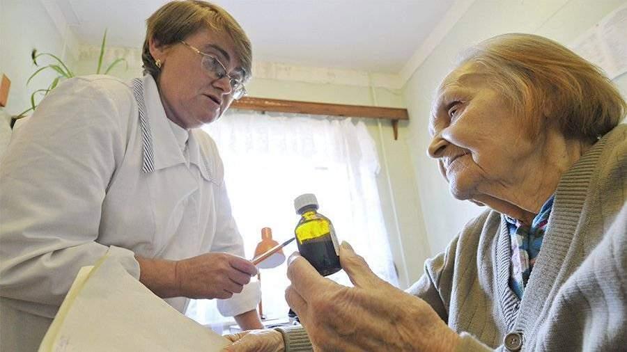 Неменее 3,5 тыс. докторов для престарелых пациентов появится в Российской Федерации