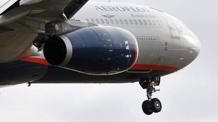 Самолет Москва— Сеул совершил экстренную посадку вЕкатеринбурге из-за заболевшей девушки