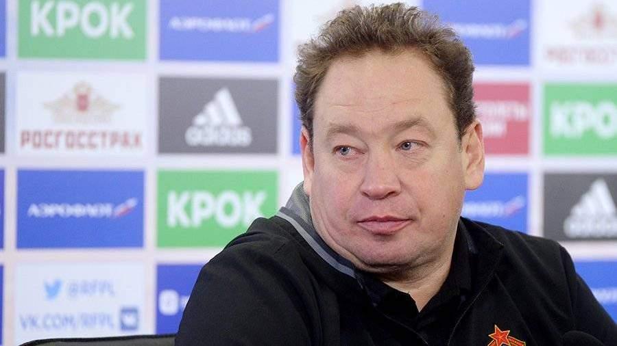 Команда Слуцкого сыграла вничью впервом матче тренера вБритании