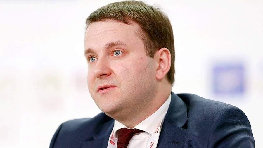 Санкции Запада мобилизировали экономику РФ— Минэкономразвития
