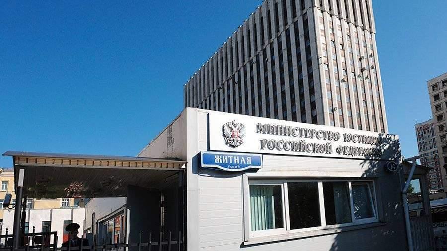 «Свидетелей Иеговы» включили всписок запрещенных компаний