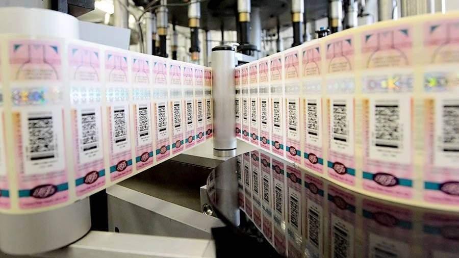 Министр финансов РФвысказался против идеи маркировать пиво акцизными марками