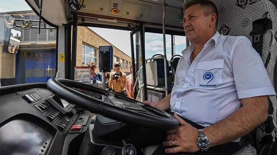 «Мосгортранс» запустил вЮЗАО новый маршрут автобусов