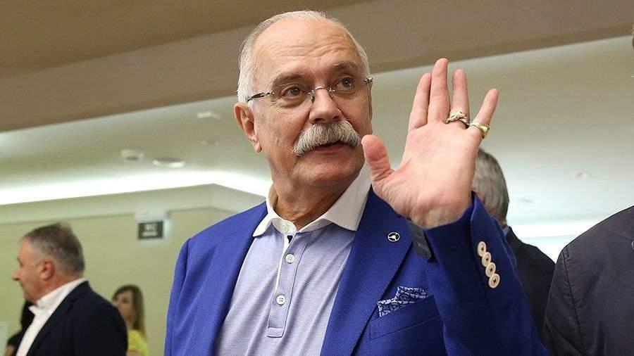 Михалков выступил спредложением ктем, кто хотел внести залог заСеребренникова