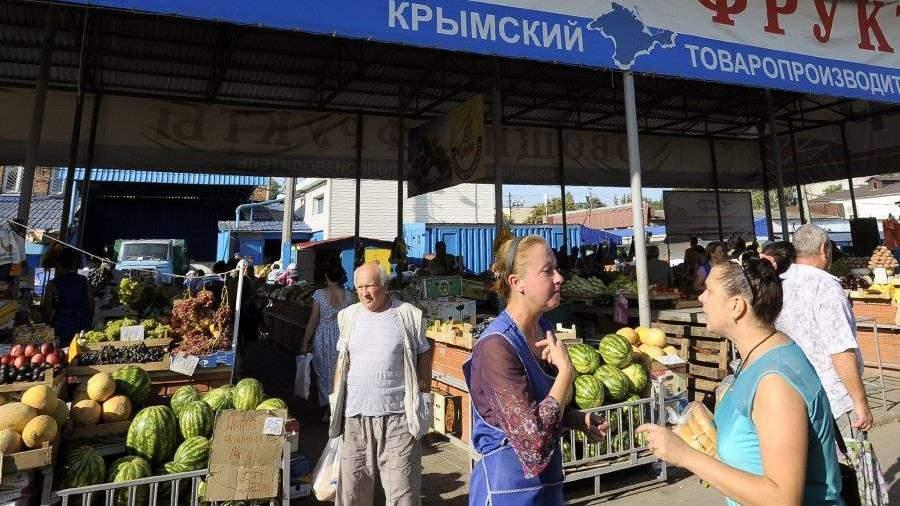 Власти оповестили опадении цен напродукты накрымских курортах