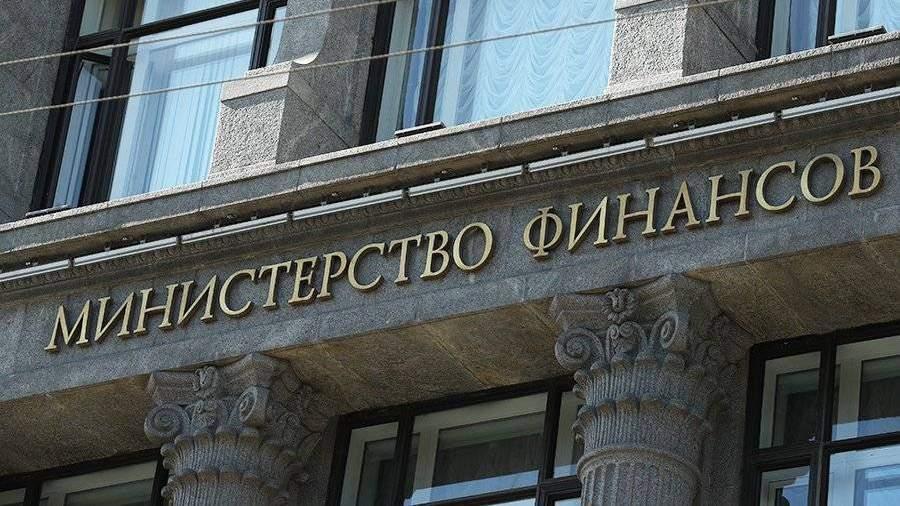 Министр финансов предлагает ограничить проценты помикрозаймам 1,5-кратным размером долга