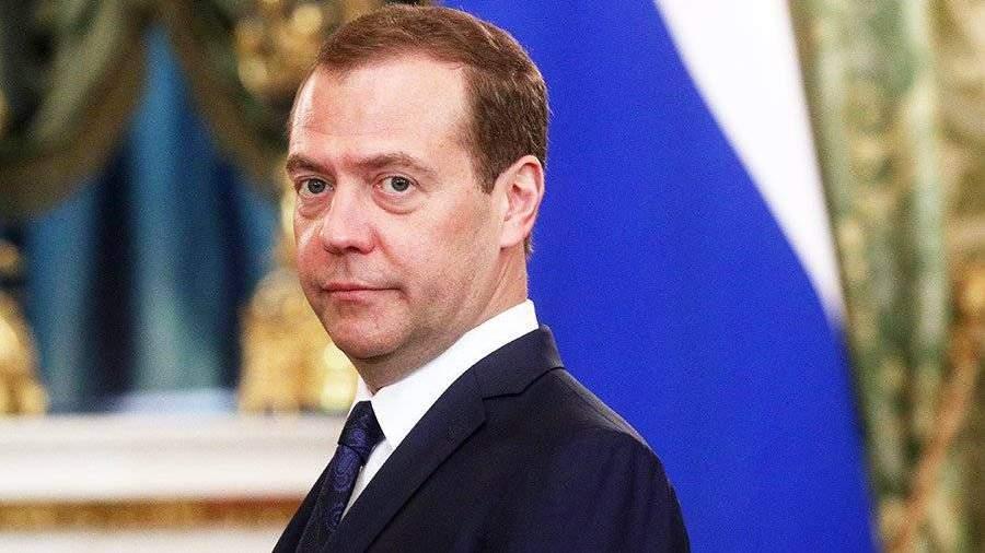Медведев призвал недопустить резких скачков цен нарыбу